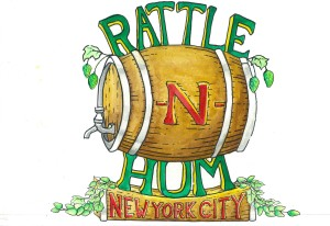 Rattle 'N' Hum logo resized 2